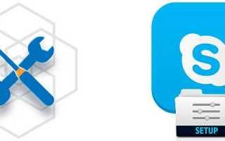 Почему не устанавливается Скайп на Виндовс 7