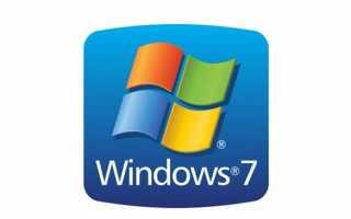 Как переустановить  Windows 7 ? — инструкция  + видео