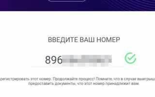 Акция Авторадио 2020 «Много денег на Авторадио» — выиграйте 1000000 рублей!