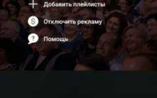 Лучшие приложения для просмотра ТВ для Android