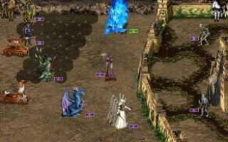 Скачать игру Герои Меча и Магии 3 бесплатно на ПК (888 MB)