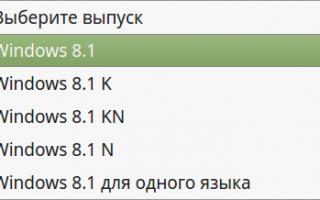 Windows 8 – надёжная и быстрая ОС