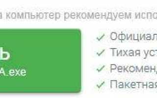 Zona скачать бесплатно на русском