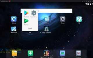 Инструкция по установке Android-игр через эмулятор Nox App Player
