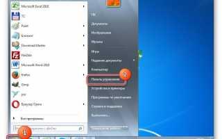 Руководство по установке звуковых устройств в системе Windows 7