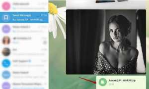 Телеграмм скачать на ноутбук: бесплатно и на русском языке за пару минут!