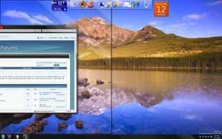 Windows 7 64 bit – отличная ОС для современного компьютера