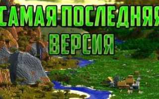 Выберите версию Minecraft PE                           Которую Хотите Скачать