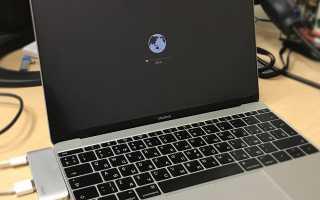 Как произвести чистую установку macOS Catalina