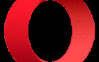 Opera 54.2.2672.49907 для Андроид