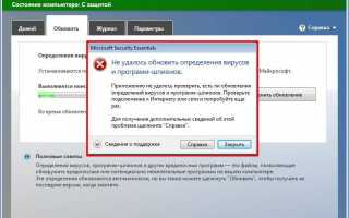 Продолжение работы Microsoft Security Essentials на Windows XP после 8 апреля 2014
