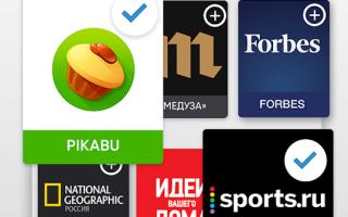Яндекс.Дзен для Андроид