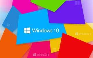 Что делать, если система выдает ошибку при установке Windows 7?
