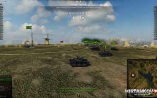 Чит мод «Тундра» — убрать листву и кроны деревьев для World of Tanks 1.9.0.0