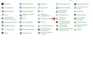 Почему не устанавливается Internet Explorer и что делать?