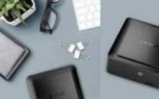 Установка драйвера на принтер Canon i-SENSYS LBP2900 в Windows 7 64-бит.