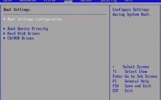 Как установить windows server 2012 r2? Пошаговая инструкция