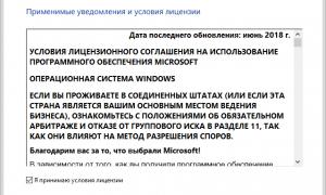 Как установить Windows 10. Подробная инструкция