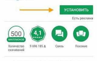 Скачать Скайп для Android бесплатно на русском языке без смс и регистрации