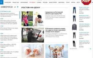 Аdblock plus блокировщик рекламы в Яндекс браузере
