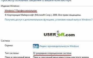 Не устанавливаются драйвера при подключении устройства к ПК: ошибка INF-файла