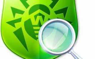 Что такое Dr.Web CureIt? Как установить и пользоваться программой?