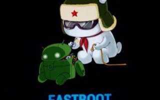 Устанавливаем кастомное рекавери на Android