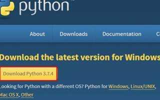 Установка Python 3.7.4 на Windows