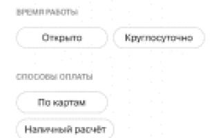 2ГИС: справочник и навигатор 4.3.11.262.4 для Андроид