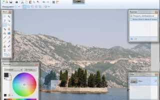 Скачать и установить Paint.NET для Windows