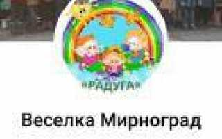 Cкачать бесплатно Фейсбук на телефон Андройд на русском языке