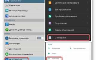 Как установить драйвера для прошивки Андроид