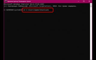 Не устанавливаются программы на Windows 10: причины и решения
