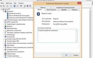 Установка не подписанных драйверов в Windows 8.1
