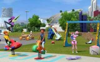Скачать игру Sims 3 (Симс 3) [Новая Версия] на ПК (на Русском)