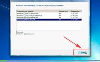Как установить Windows на компьютер