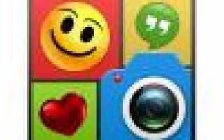 Лучшие программы для создания фотоколлажей