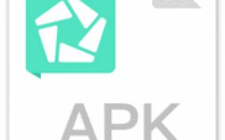 Как быстро и бесплатно установить WhatsApp на планшет с Android