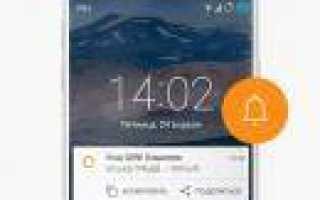 Скачать Киви кошелек на Андроид и другие ОС