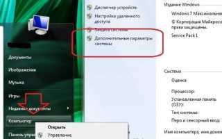 Внедрение драйверов USB 3.0 в дистрибутив Windows 7