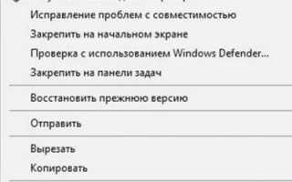 Почему не устанавливаются расширения в Google Chrome