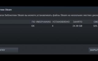 Причины, по которым Steam может не устанавливаться
