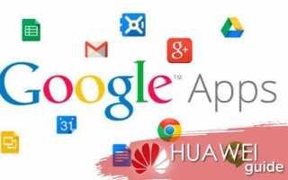 Что делать, если на Meizu не работает Google play: частые причины проблемы