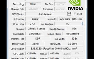 Получение драйверов для стандартного графического VGA адаптера