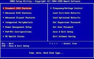 Как установить Windows 7, если на диске находится таблица MBR разделов