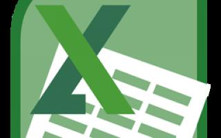 Excel для Windows 7