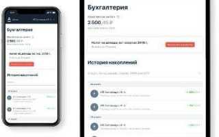 """Мобильное приложение """"Альфа-Банк"""" для смартфона"""