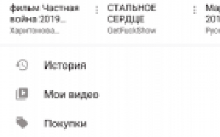 YouTube 14.43.55 для Андроид