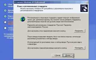 Не устанавливается Windows XP