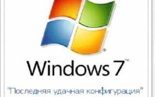 Почему не запускается Windows 7 и как восстановить запуск